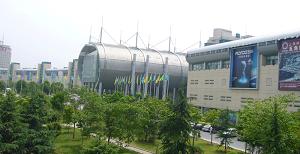 מפעל באיוו - סין