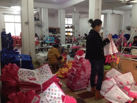 מפעל סיני